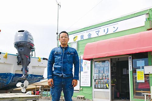 北海道伊達市レンタル釣り船黄金マリン代表者写真